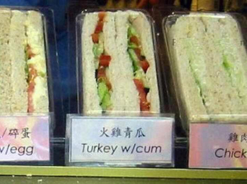 Reads: Turkey w/cum