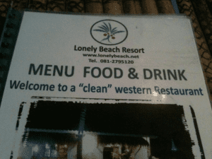"Come to a ""clean"" western restaurant"
