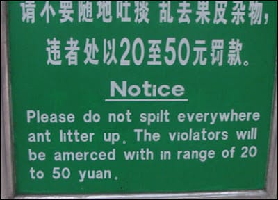 Chinese tourist sign translation