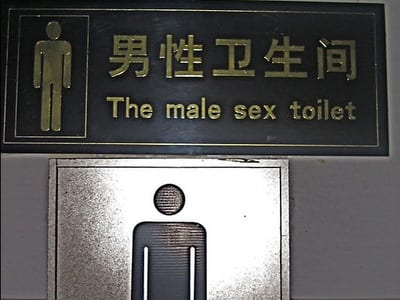 Sign for male toilet is mistranslated