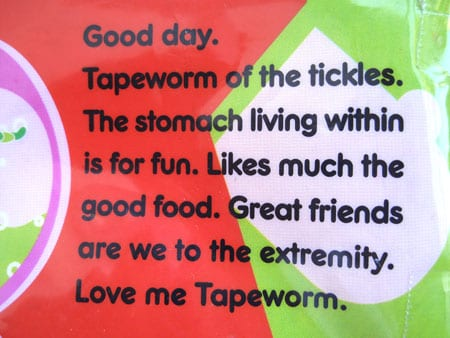 Terrible translation about a tape worm