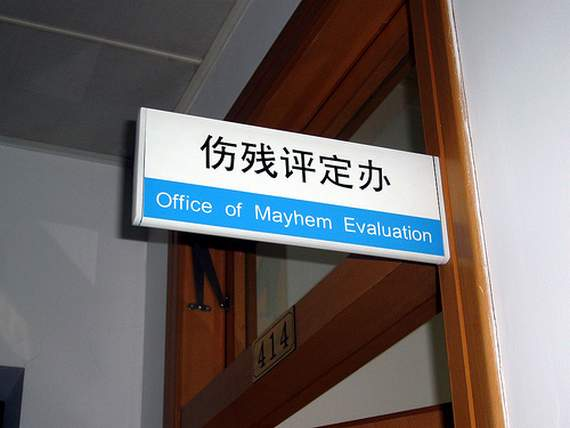 Sign reads: Office of mayhem evaluation
