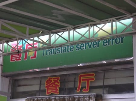 "Sign reads: ""translate server error"""